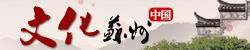 苹果彩票优选平台苏州